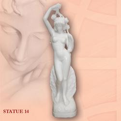 "Скульптура мраморная ""Девушка с цветами"""